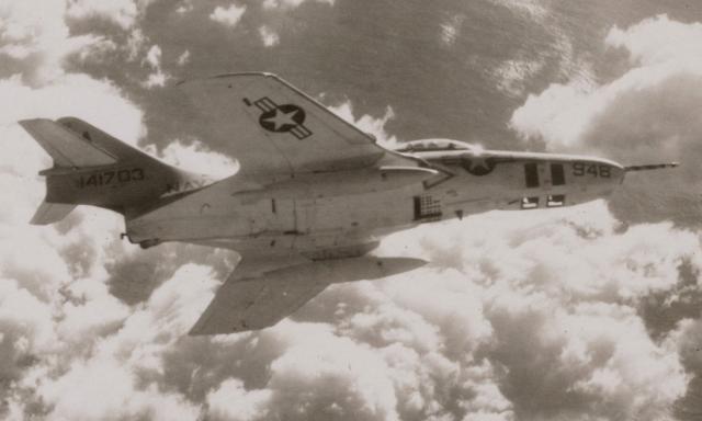 Cougar F9F-8P